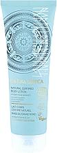 Parfums et Produits cosmétiques Lait pour corps, Baies du Grand Nord - Natura Siberica Natural Certified Body Lotion