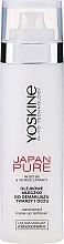 Parfums et Produits cosmétiques Lait démaquillant à l'extrait de riz et huile de camélia - Yoskine Japan Pure