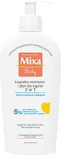 Parfums et Produits cosmétiques Gel douche pour enfants, pour corps et cheveux - Mixa Baby Gel For Body & Hair Shampoo