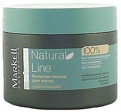 Parfums et Produits cosmétiques Masque revitalisant pour cheveux - Markell Cosmetics Natural Line