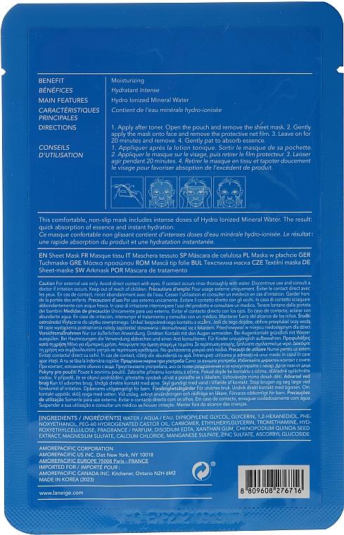 Masque tissu hydratant pour visage - Laneige Water Pocket Sheet Mask Water Bank — Photo N2