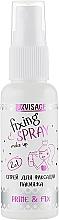 Parfums et Produits cosmétiques Spray fixateur de maquillage - Luxvisage Prime & Fix