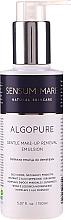 Parfums et Produits cosmétiques Emulsion démaquillante à l'huile de jojoba - Sensum Mare Algopure Gentle Emulsion For Make-Up Removal