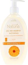 Parfums et Produits cosmétiques Gel d'hygiène intime à l'extrait de souci - Joanna Naturia Intimate Hygiene Gel