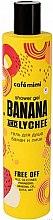 Parfums et Produits cosmétiques Gel douche Banane et Litchi - Cafe Mimi Shower Gel Banana And Lychee