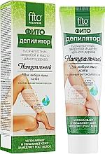 Parfums et Produits cosmétiques Crème dépilatoire naturel à l'huile d'arbre à thé - Fito Kosmetik