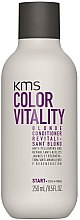 Parfums et Produits cosmétiques Après-shampooing anti-jaunissement à l'extrait de fleur de lavande - KMS California Colour Vitality Blonde Conditioner