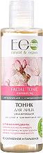 Parfums et Produits cosmétiques Lotion tonique à l'acide hyaluronique - ECO Laboratorie Facial Tonic