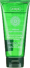 Parfums et Produits cosmétiques Shampooing minéral à l'huile de romarin - Ziaja Shampoo