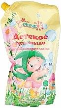 Parfums et Produits cosmétiques Savon-gel antibactérien à l'extrait de camomille pour enfants - My caprice (recharge)