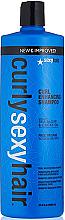 Parfums et Produits cosmétiques Shampooing à l'algue marine - SexyHair Curly Enhancing Shampoo