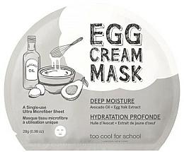 Parfums et Produits cosmétiques Masque tissu aux œufs - Too Cool For School Egg Cream Mask Deep Moisture