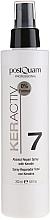 Parfums et Produits cosmétiques Spray à la kératine pour cheveux - PostQuam Keractiv Absolut Repair Spray With Keratin