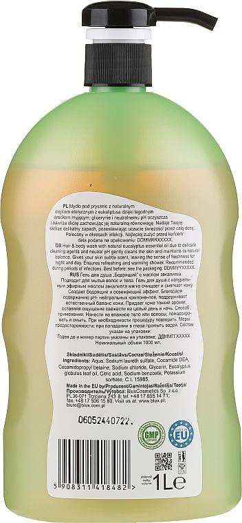 Shampooing et gel douche à l'huile d'eucaliptus - Bluxcosmetics Naturaphy Eucalyptus Oil Hair & Body Wash — Photo N2