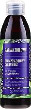 Parfums et Produits cosmétiques Shampooing à la kératine - Barwa Herbal