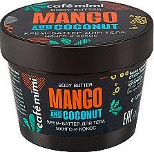 Parfums et Produits cosmétiques Crème-beurre corporelle Mangue et Noix de coco - Cafe Mimi Body Butter Mango And Coconut