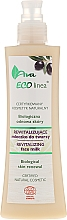 Parfums et Produits cosmétiques Lait pour visage - Ava Laboratorium Eco Linea Revitalizing Cleansing Milk