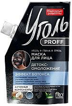 Parfums et Produits cosmétiques Masque à l'argile, à la boue et au charbon pour visage, Détox et Rajeunissement - FitoKosmetik Recettes folkloriques