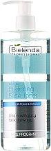 Parfums et Produits cosmétiques Lotion tonique ultra hydratante pour visage - Bielenda Professional Face Program Ultra Hydrating Face Toner