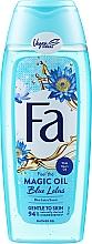 Parfums et Produits cosmétiques Gel douche nourrissant à l'arôme de lotus bleu - Fa Magic Oil Blue Lotus Scent Shower Gel