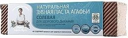 Dentifrice à l'extrait d'aloe vera, saumure et 5 huiles de Sibérie - Les recettes de babouchka Agafia — Photo N4