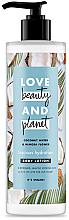Parfums et Produits cosmétiques Lotion pour corps, Eau de coco et Fleur de mimosa - Love Beauty&Planet Luscious Hydration Body Lotion