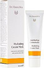 Parfums et Produits cosmétiques Crème-masque à l'extrait de coing pour visage - Dr. Hauschka Hydrating Cream Mask