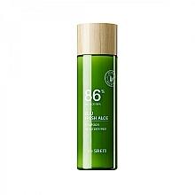 Parfums et Produits cosmétiques Émulsion à l'aloe vera pour visage - The Saem Jeju Fresh Aloe Emulsion