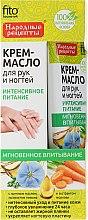 Parfums et Produits cosmétiques Crème-huile à l'huile de lin et extrait de carotte pour mains et ongles - FitoKosmetik Recettes folkloriques