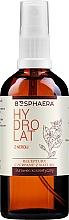 Parfums et Produits cosmétiques Hydrolat Néroli - Bosphaera Hydrolat