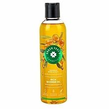 Parfums et Produits cosmétiques Huile de douche à l'huile d'argousier - Green Feel's Rich Shower Oil