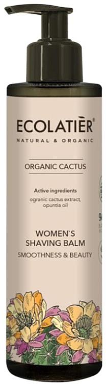 Crème de rasage à l'extrait de cactus bio - Ecolatier Organic Cactus Women's Shaving Balm