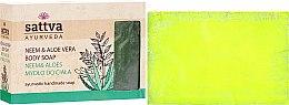 Parfums et Produits cosmétiques Savon artisanal à l'aloès et neem pour corps - Sattva Hand Made Soap Aloe Vera