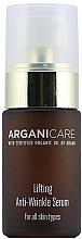 Parfums et Produits cosmétiques Sérum à l'huile d'argan bio pour visage - Arganicare Lifting Anti-Wrinkle Serum