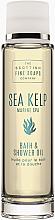 Parfums et Produits cosmétiques Huile de douche et bain aux algues - Scottish Fine Soaps Sea Kelp Marine Spa Bath & Shower Oil