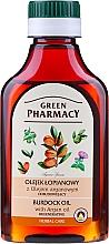 Parfums et Produits cosmétiques Huile de bardane et argan - Green Pharmacy