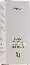 Parfums et Produits cosmétiques Crème à l'huile d'olives pour le contour des yeux - Ziaja Natural Olive Eye Cream