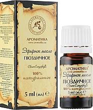 Parfums et Produits cosmétiques Huile essentielle de clou de girofle 100% naturelle - Aromatika