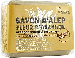 Parfums et Produits cosmétiques Savon d'Alep pour visage et corps, Fleur d'oranger - Tade Aleppo Orange Scented Soap