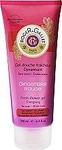Parfums et Produits cosmétiques Roger & Gallet Gingembre Rouge - Gel douche parfumé