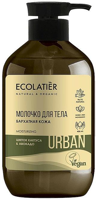 Lait à la fleur de cactus et avocat pour corps - Ecolatier Urban Body Milk