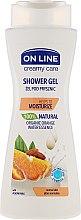 Parfums et Produits cosmétiques Gel douche à l'eau d'orange et lait d'amande - On Line Shower Gel