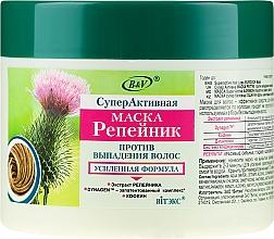 Parfums et Produits cosmétiques Masque à l'extrait de bardane pour cheveux - Vitex