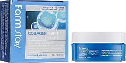 Parfums et Produits cosmétiques Patchs hydrogel au collagène contour des yeux - FarmStay Water Full Hydrogel Eye Patch