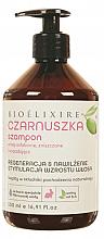 Parfums et Produits cosmétiques Shampoing au cumin noir - Bioelixire Black Cumin Shampoo