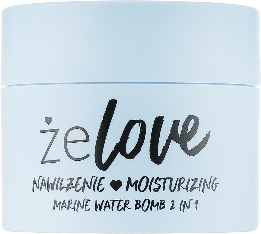Gel de soin à l'acide hyaluronique pour visage, cou et décolleté, Eau marin - FlosLek ZeLove Moisturizing Marine Water Bomb 2in1 — Photo N1
