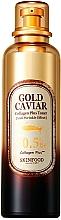Parfums et Produits cosmétiques Lotion tonique au caviar et collagène pour visage - Skinfood Gold Caviar Collagen Plus Toner