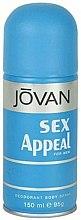 Parfums et Produits cosmétiques Jovan Sex Appeal - Déodorant spray