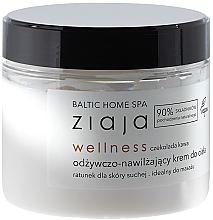 Parfums et Produits cosmétiques Crème à l'extrait de café pour corps - Ziaja Baltic Home Spa Wellness Body Moisturizer