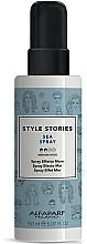 Parfums et Produits cosmétiques Spray coiffant au sel de mer pour cheveux - Alfaparf Style Stories Sea Spray Medium Hold